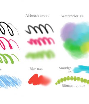 MediBang Paint Ekran Görüntüleri - 4