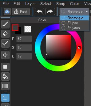MediBang Paint Ekran Görüntüleri - 3