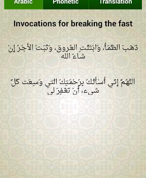 Ramazan 2013 Ekran Görüntüleri - 1