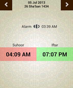 Ramazan 2013 Ekran Görüntüleri - 4