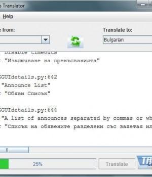 SRT Translator Ekran Görüntüleri - 1