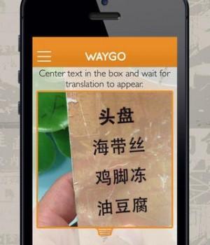 Waygo Ekran Görüntüleri - 1