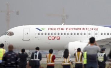 İnternette Sahibinden Yolcu Uçağı Satışı