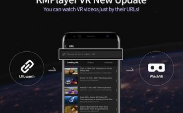 KMPlayer VR