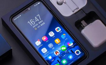 Xiaomi Mi 8 Tanıtım Tarihi Belli Oldu