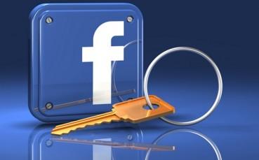 Facebook Artık Zararlı Yazılımları da Tespit Edecek, İşte Facebook Antivirüs