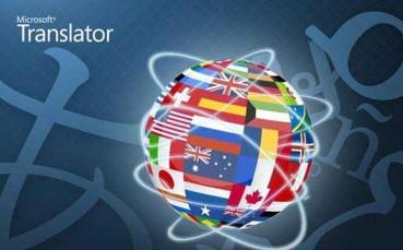 Microsoft Translator Nasıl Çalışır?