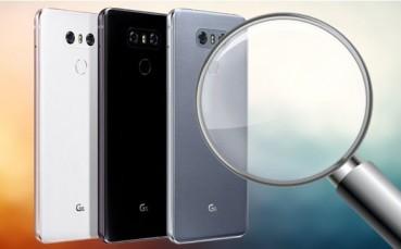 LG G6 İnceleme (Çift Kameranın Kralı!)