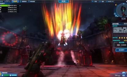 Infection Strike Ekran Görüntüleri