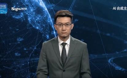 Çin İngilizce Konuşan Yapay Zeka Sunucusu