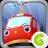 Gocco Fire Truck