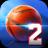 Slam Dunk Basketball 2
