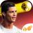 Cristiano Ronaldo: Superstar Skater