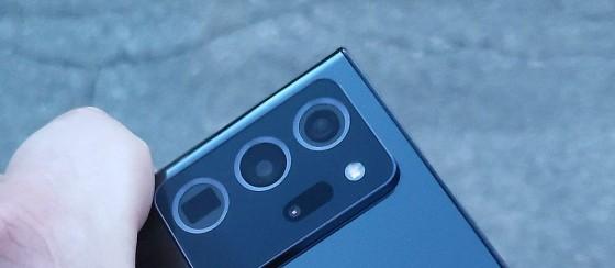 Samsung, Galaxy Note 20 İçin Heyecanlı Değil!