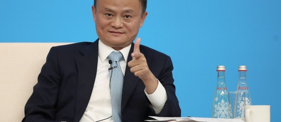 Jack Ma 3 Ay Sonra Ortaya Çıktı: Salgından Sonra Görüşelim
