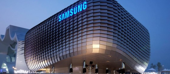 Samsung Tekirdağ'a Fabrika Kuracak!