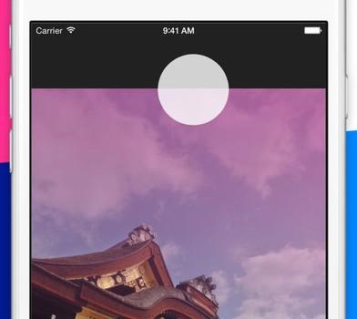 Geló Ekran Görüntüleri - 2
