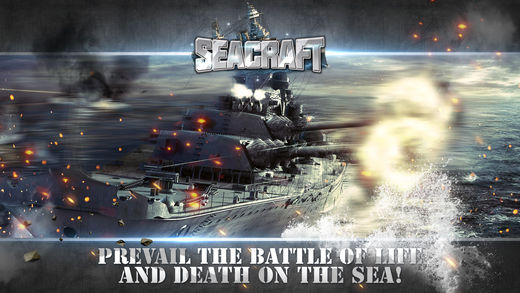 Seacraft: Guardian of Atlantic 1 - 1