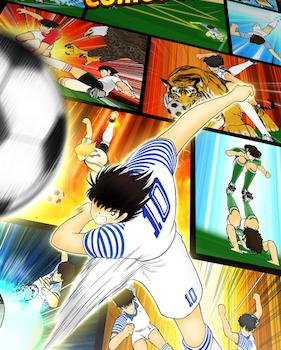 Captain Tsubasa Ekran Görüntüleri - 3