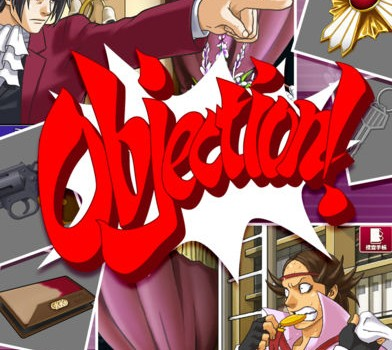Ace Attorney Investigations 3 - 3