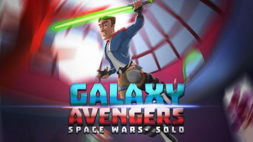 Galaxy Avengers 4 - 4