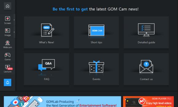 GOM Cam Ekran Görüntüleri - 11