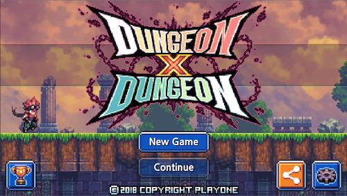 Dungeon X Dungeon Ekran Görüntüleri - 1