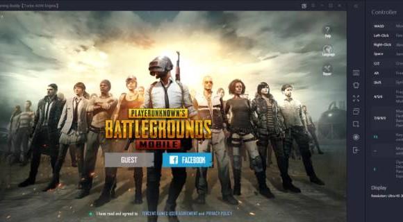 Tencent Gaming Buddy Ekran Görüntüleri - 1