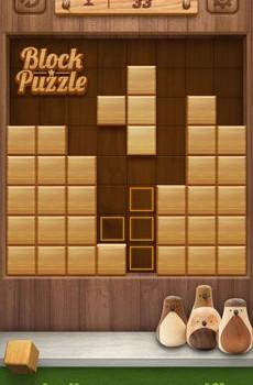 Wood Cube Puzzle Ekran Görüntüleri - 2