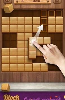 Wood Cube Puzzle Ekran Görüntüleri - 4