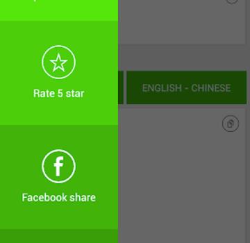 English Chinese Translator Ekran Görüntüleri - 5