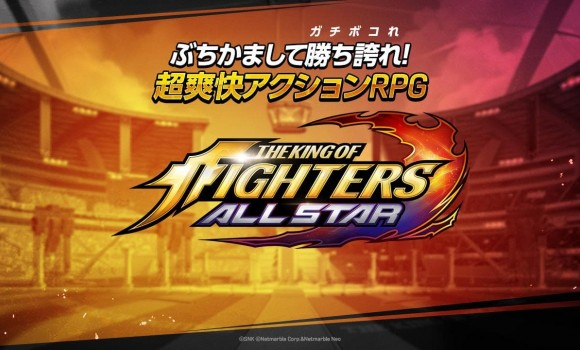 The King of Fighters Allstar 1 - 1