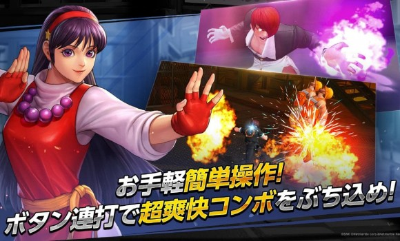 The King of Fighters Allstar 3 - 3