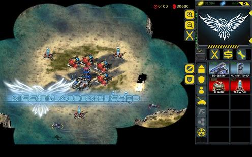 RedSun RTS Ekran Görüntüleri - 4
