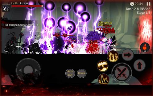 Shadow of Death Ekran Görüntüleri - 3