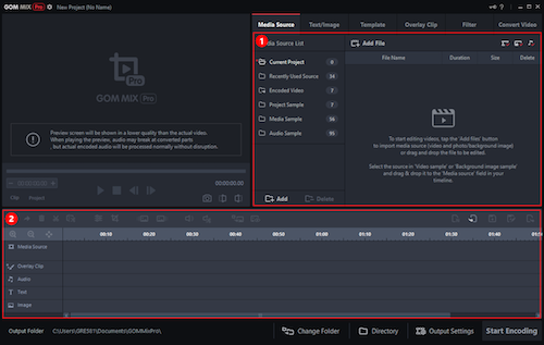 GOM Mix Pro Ekran Görüntüleri - 3