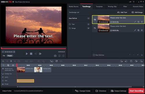 GOM Mix Pro Ekran Görüntüleri - 4