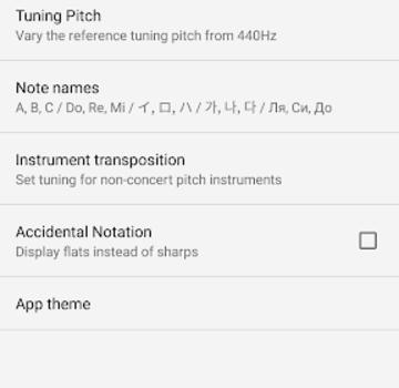 Pitched Tuner Ekran Görüntüleri - 6