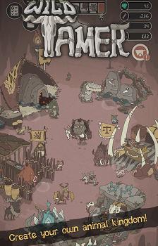 Wild Tamer 1 - 1