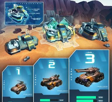 Empire: Millenium Wars 3 - 3