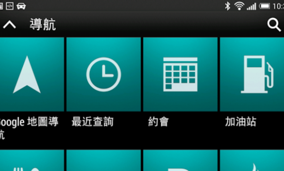 HTC Araç Ekran Görüntüleri - 1
