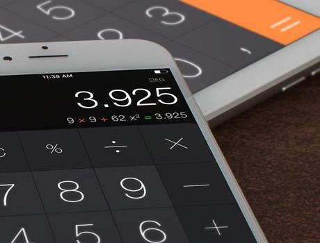 Calculator iRocks Ekran Görüntüleri - 3
