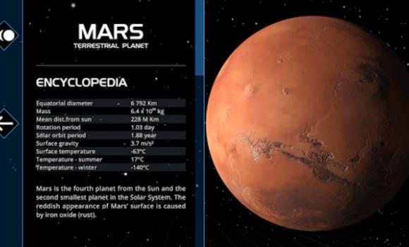 Solar System Scope Ekran Görüntüleri - 13