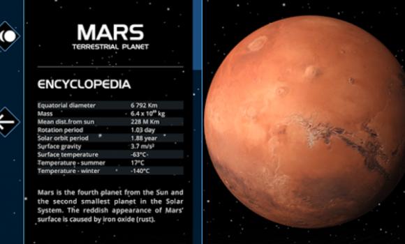 Solar System Scope Ekran Görüntüleri - 3