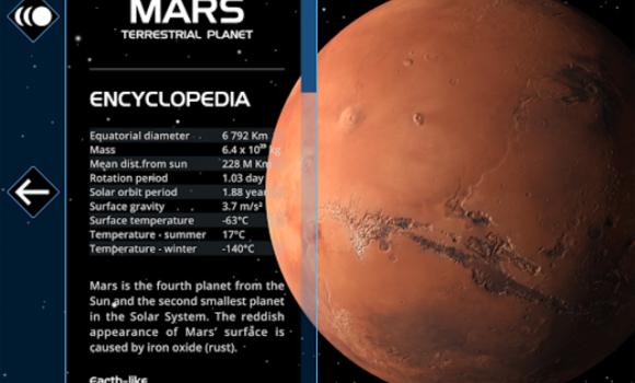 Solar System Scope Ekran Görüntüleri - 8