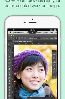 GoToMyPC Ekran Görüntüleri - 4