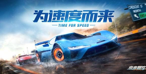 Mi Racing Ekran Görüntüleri - 1