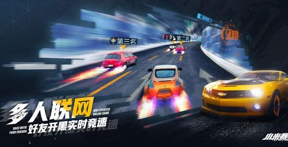 Mi Racing Ekran Görüntüleri - 3