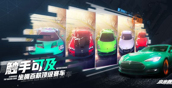 Mi Racing Ekran Görüntüleri - 4