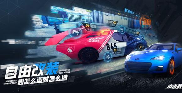 Mi Racing Ekran Görüntüleri - 5